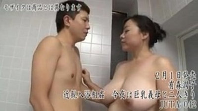 asian  busty  milf  mom